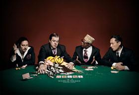 pokerface1.jpg